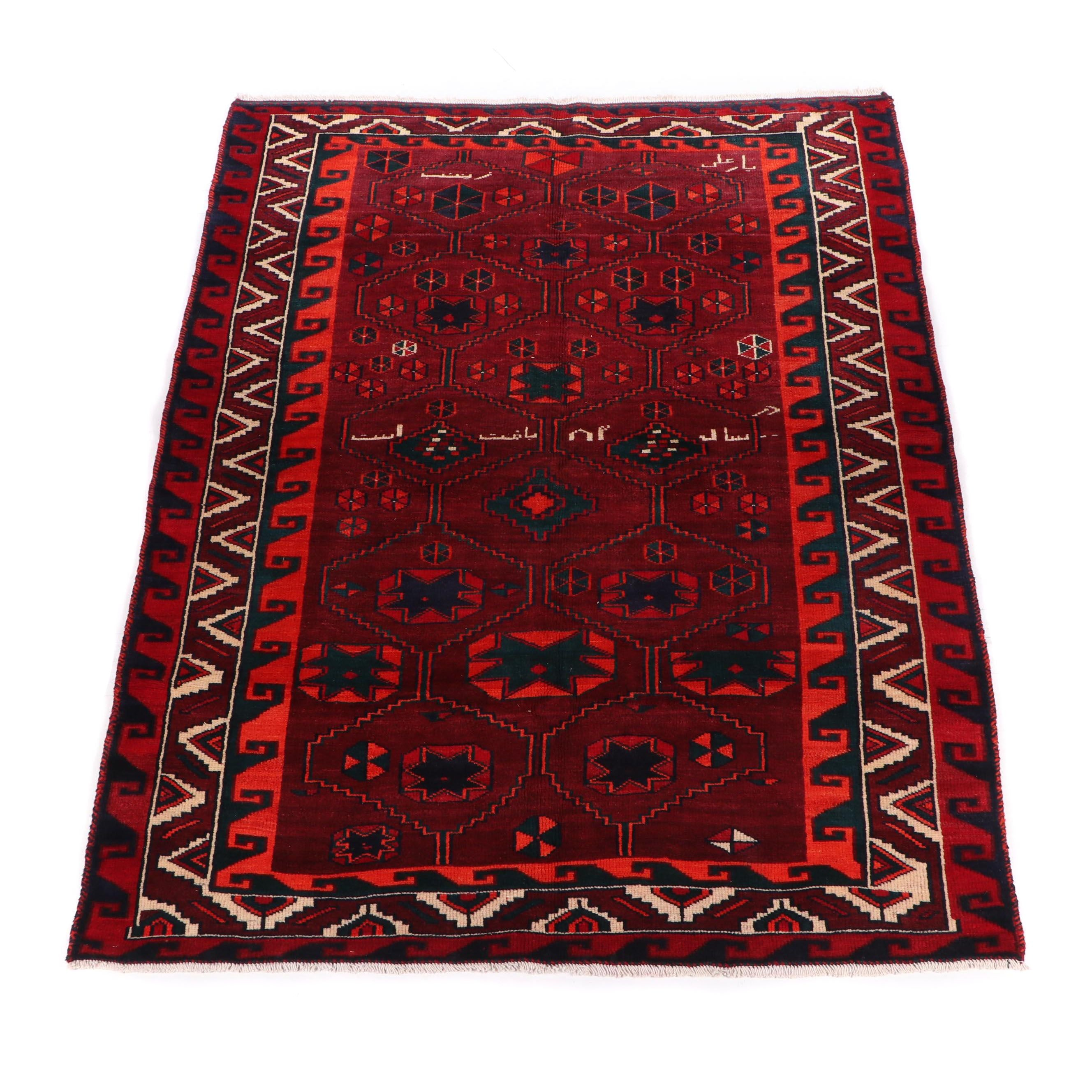 Hand-Knotted Inscribed Shiraz Wool Rug