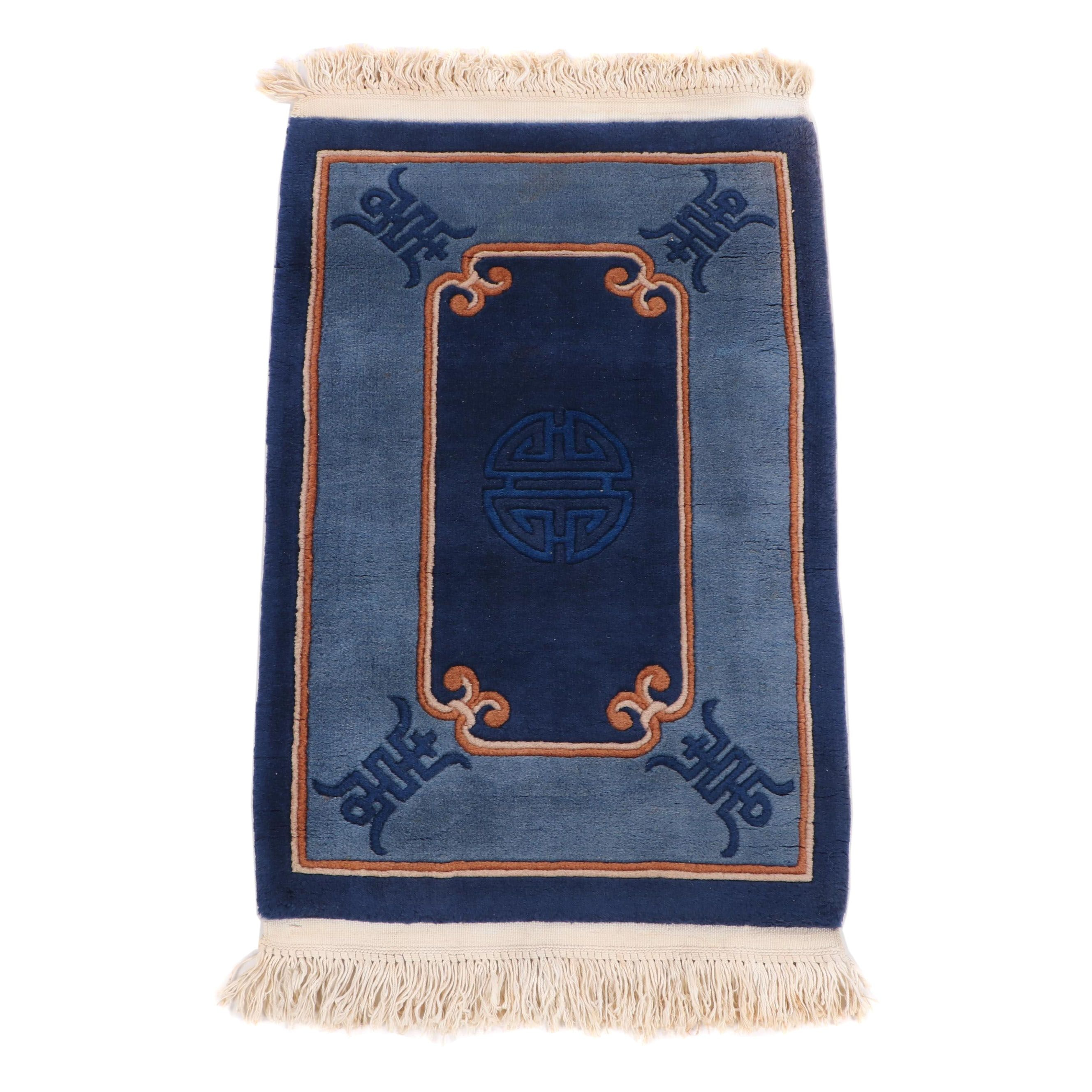 Hand-Knotted Chinese Carved Wool Rug with Longevity Symbols