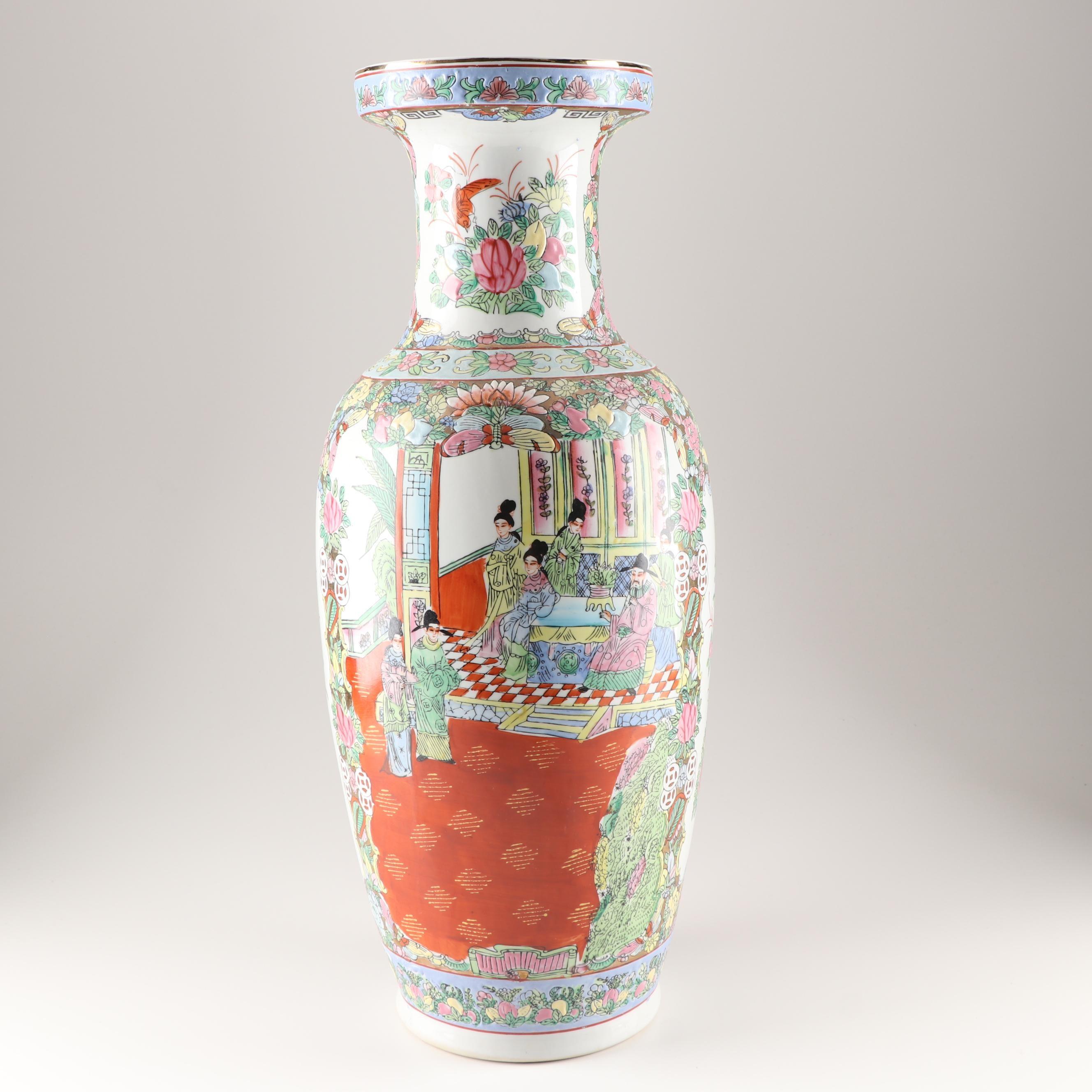 Chinese Famille Rose Ceramic Floor Vase