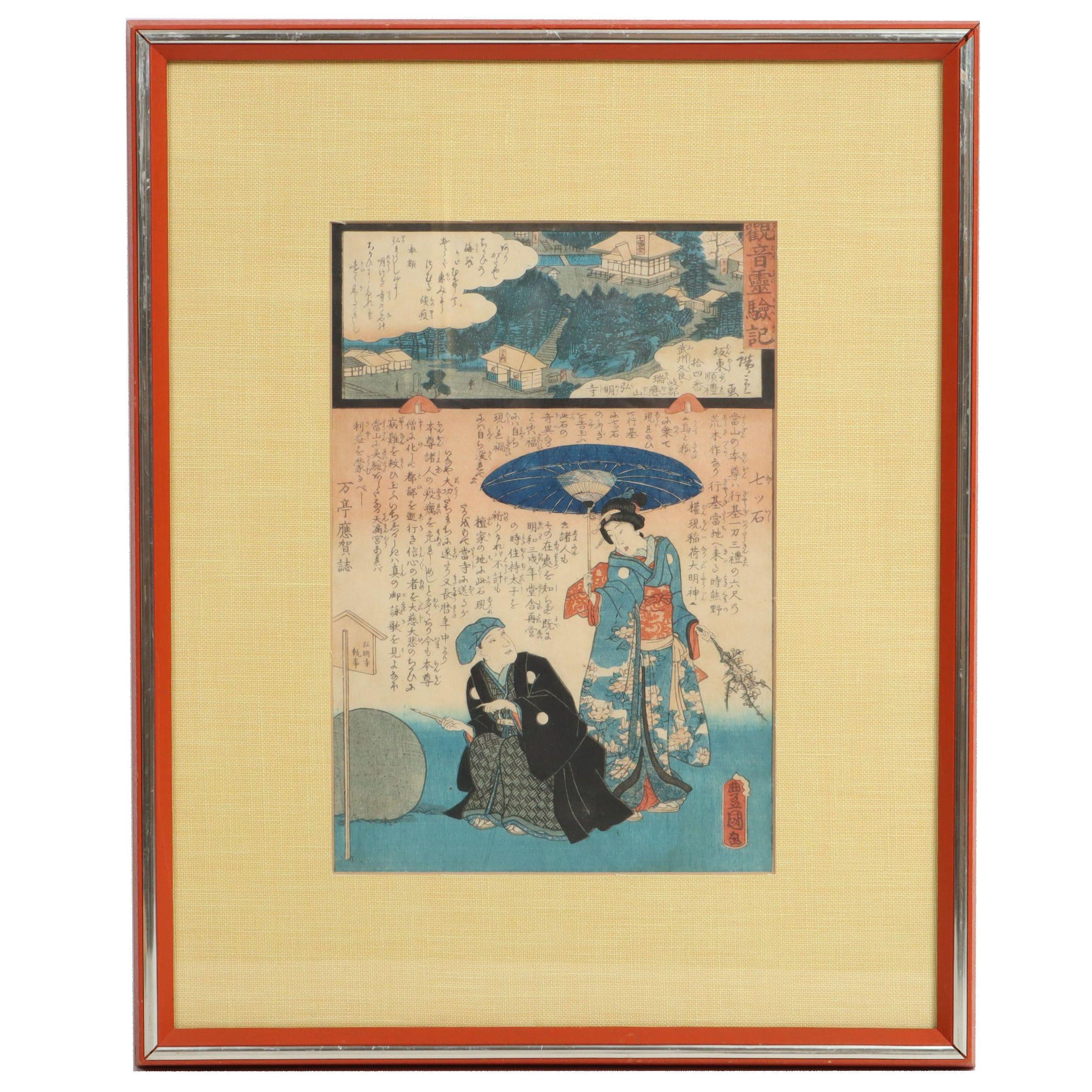 Woodblock Attributed to Utagawa Kunisada