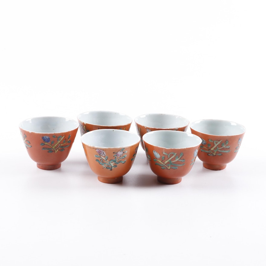 Chinese Porcelain Famille Rose Teacups, 19th Century
