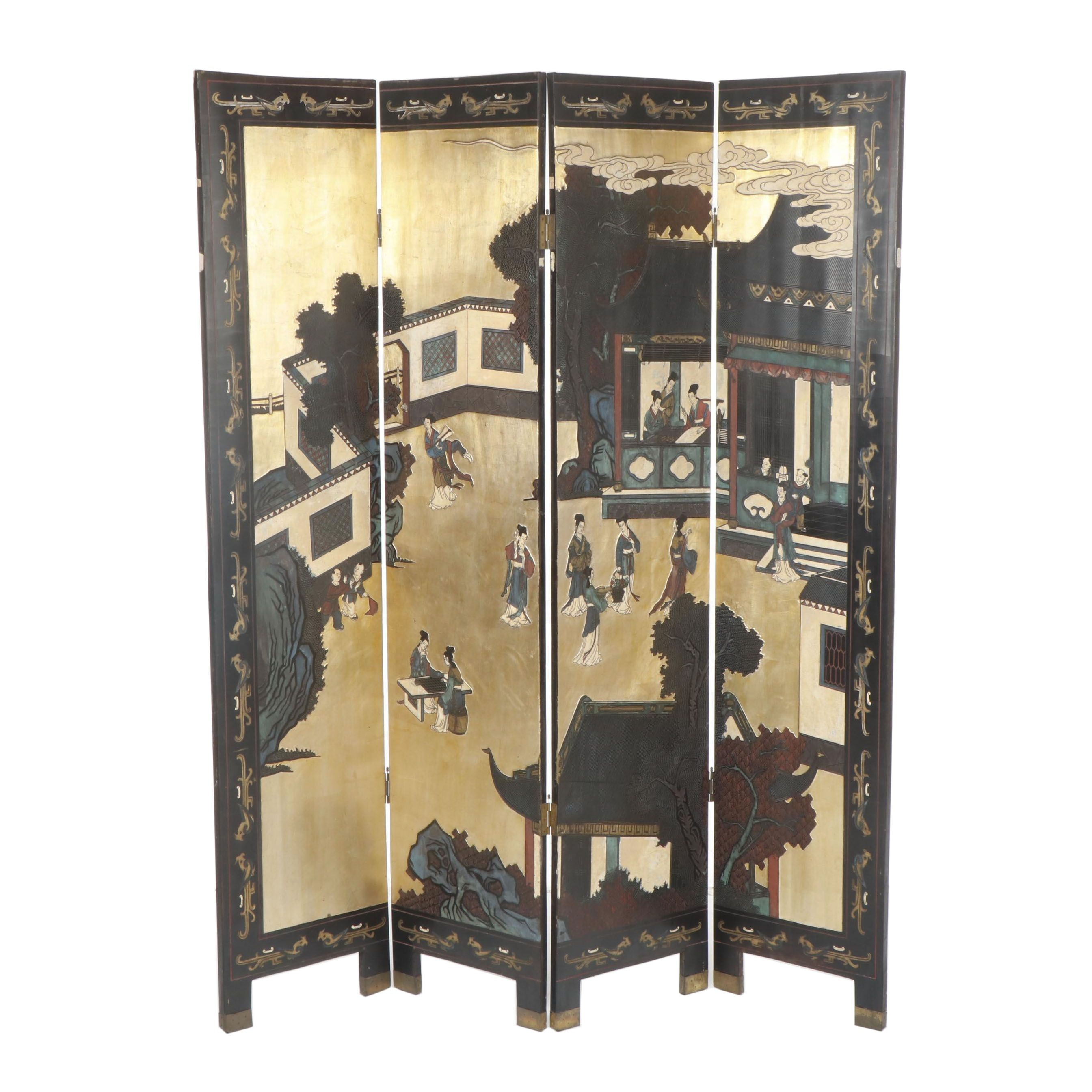Chinese Hand-Carved Four Panel Wooden Room Divider