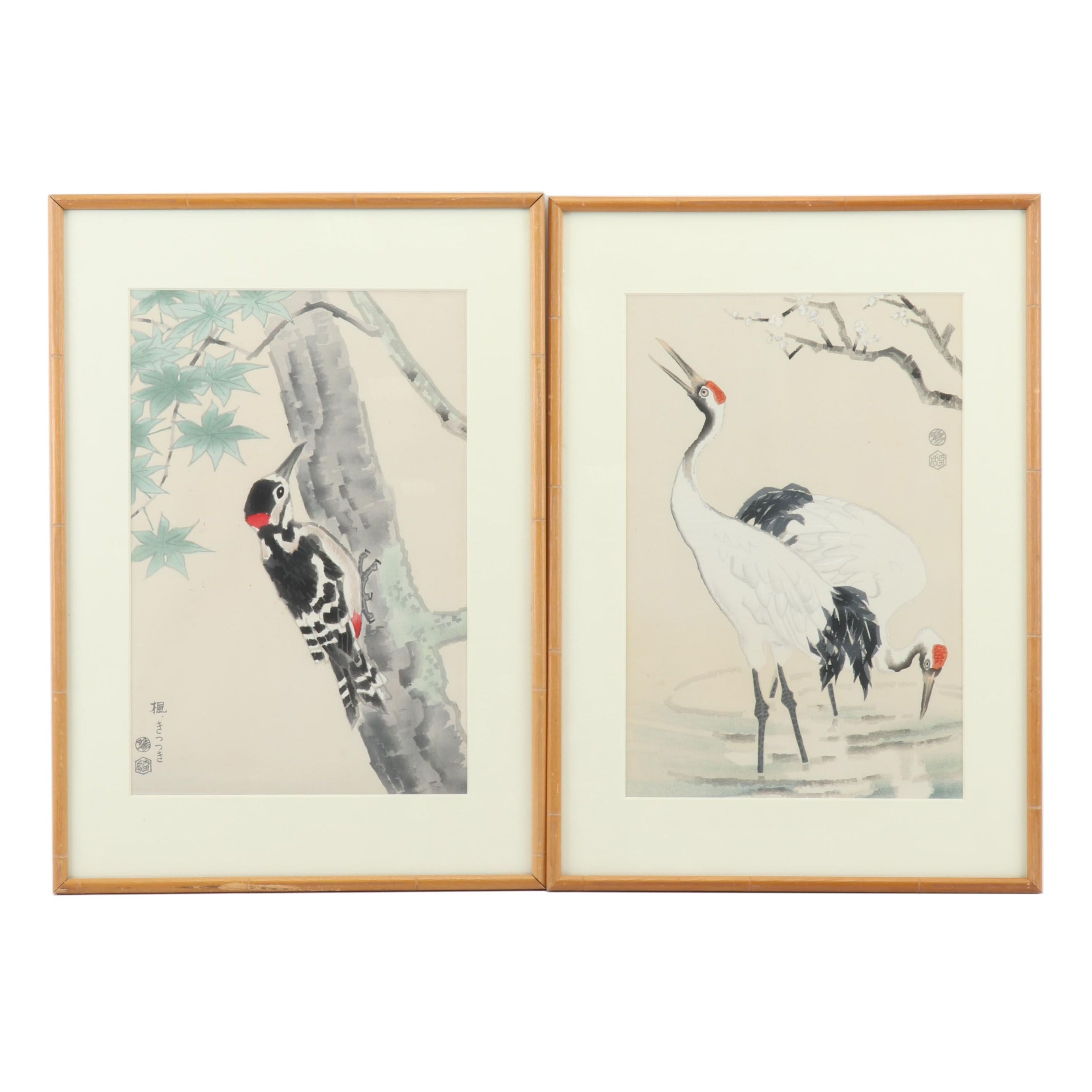 "Eiichi Kotozuka Woodblocks Featuring ""Woodpecker and Maple"""