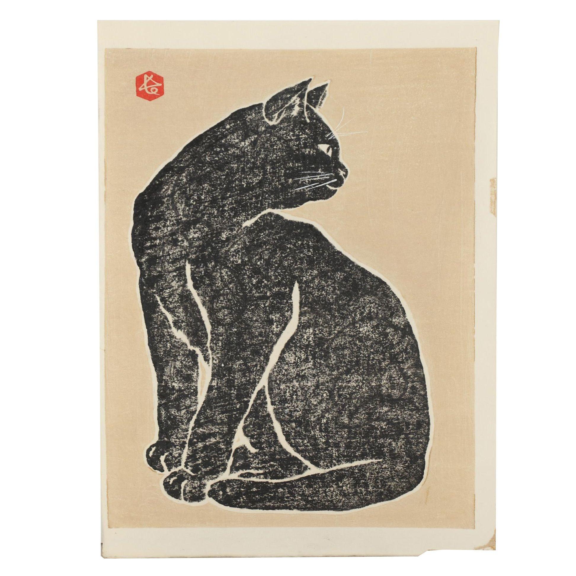 "Sadanobu Hasagawa IV Woodblock Print ""Cat"""