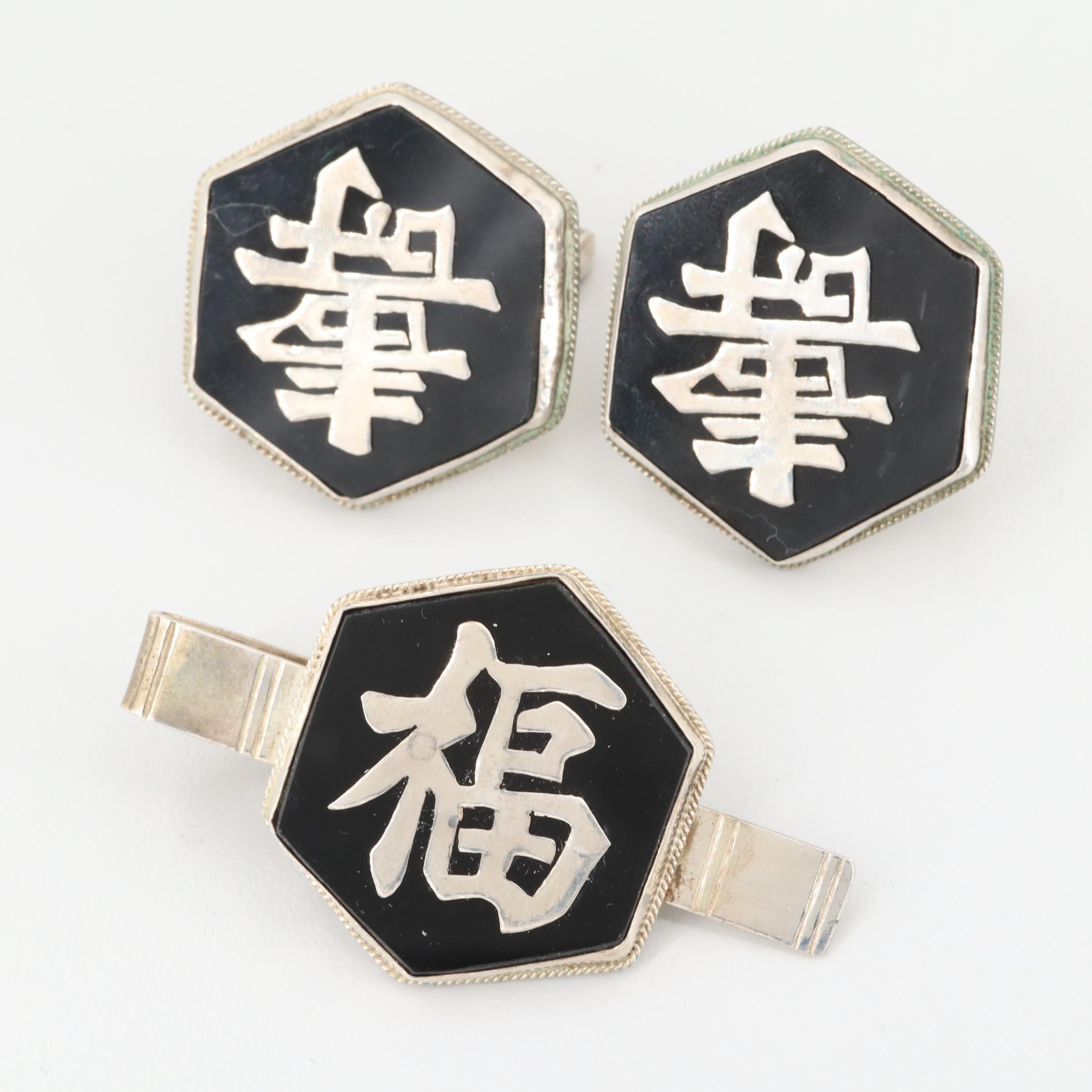 Circa 1950s Hong Kong Sterling Silver Good Luck Cufflinks and Tie Clip
