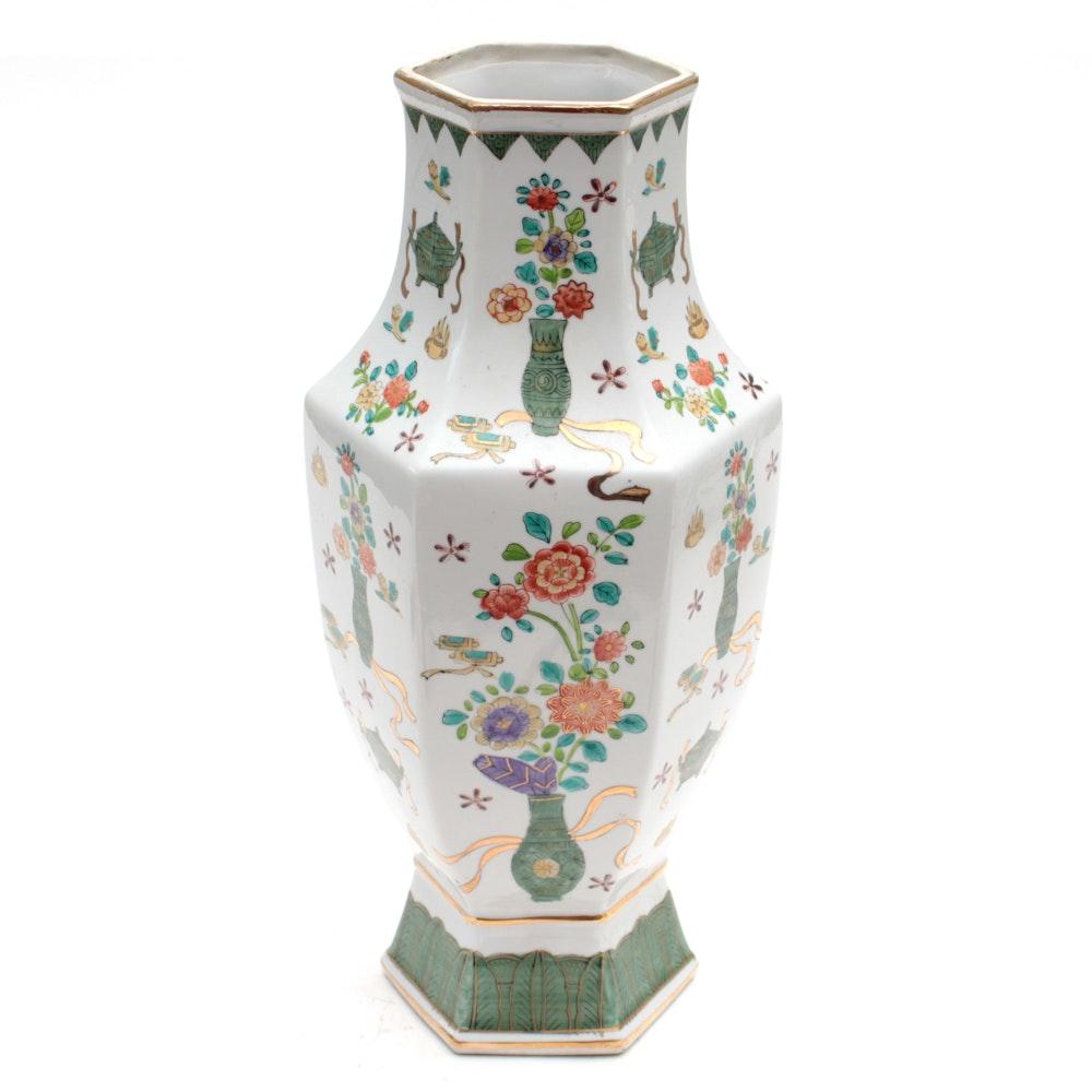 Hand Painted Porcelain Vase