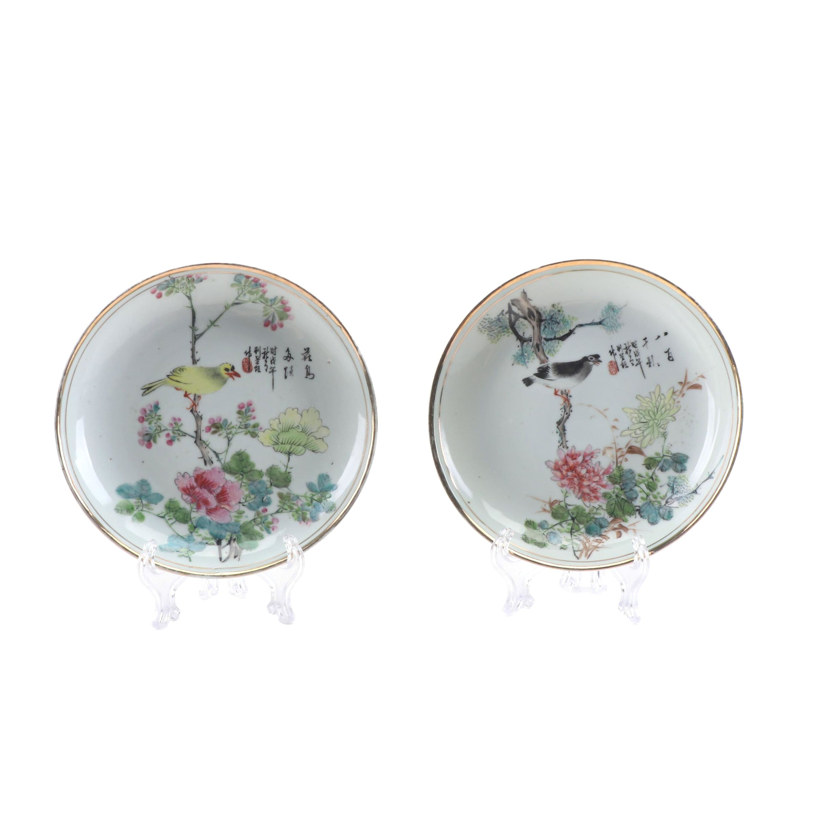 Hand-Painted Chinese Bird Motif Porcelain Plates with Poetry