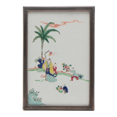 Chinese Hand-Painted Porcelain Tile, Republic Period