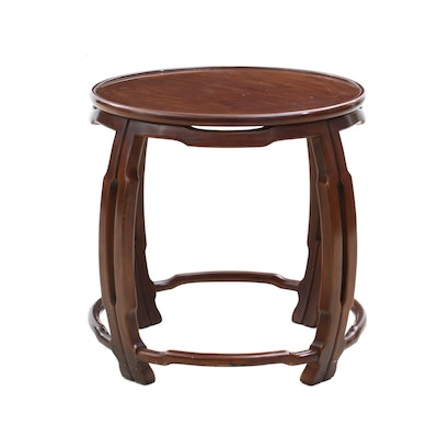 """""""Ming Treasures"""" Cherry Side Table by Drexel Heritage"""