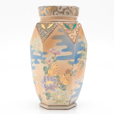 Japanese Hand-Painted Earthenware Vase, Late 19th to Early 20th Century