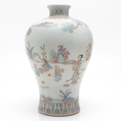 Chinese Hand-Painted Ceramic Vase, Qing Dynasty