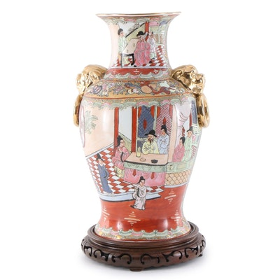 "Chinese ""Rose Medallion"" Parcel Gilt Ceramic Vase on Rosewood Base"