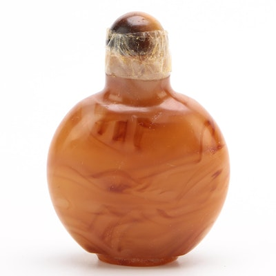 Chinese Glass Snuff Bottle in Agate Appearance