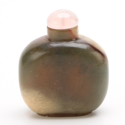 Carved Chinese Moss Agate Snuff Bottle