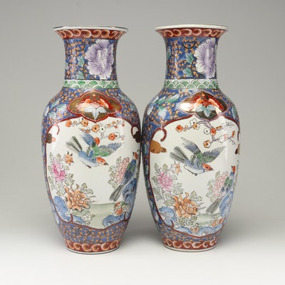 Chinese Enameled Porcelain Vases