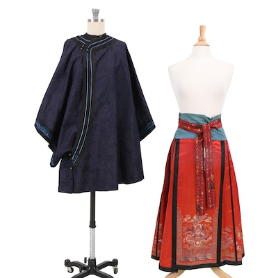 Chinese Ao Domestic Semi-Formal Coat with Qun Skirt, Early 20th Century