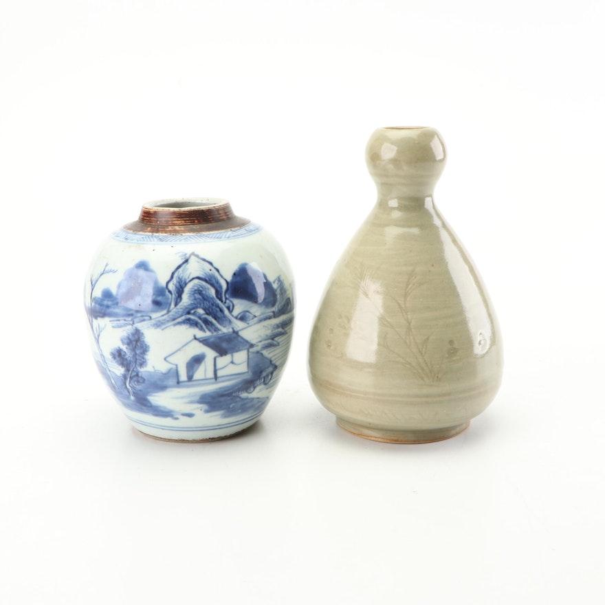Chinese Blue and White Ceramic Vase with Stoneware Bud Vase