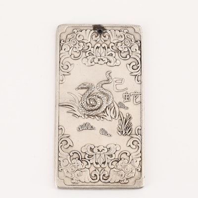 A Chinese Zodiac-Themed Silver-Plated Metal Ingot