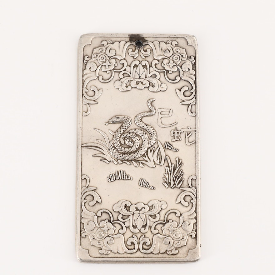 A Chinese Zodiac-Themed Silver-Plated Metal Scroll Weight
