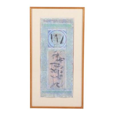 Renee Gaylenn Ritter East Asian Style Watercolor Painting, 1988