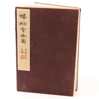 "Chinese ""Pang Tao (Flat Peaches): Eight Fairies Festival"" Gouache on SiIk Book"