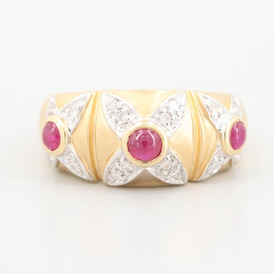 14K Yellow Gold Ruby and Diamond Ring with White Gold Accents