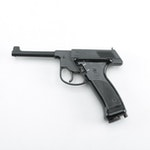 Healthways Plainsman .175 BB Gun, Circa 1960s
