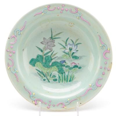Chinese Lotus Flower Motif Celadon Ceramic Bowl, Qing Dynasty