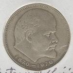 1970 USSR Vladimir Lenin 100 Year Commemorative Ruble