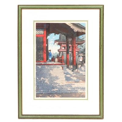 "Woodblock after Kawase Hasui ""Meguro Fudo Temple"""