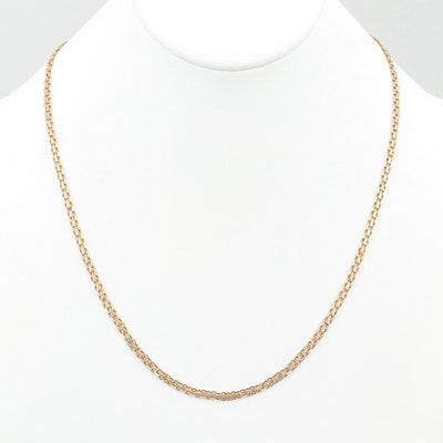 10K Yellow Gold Butterfly Link Chain Necklace