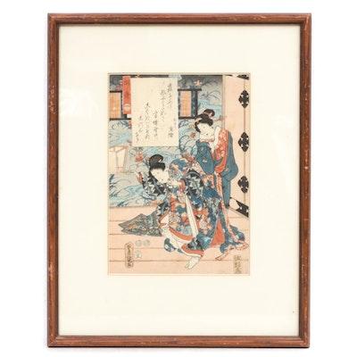 "Utagawa Kunisada Ukiyo-e Woodblock ""Kiritsubo"""
