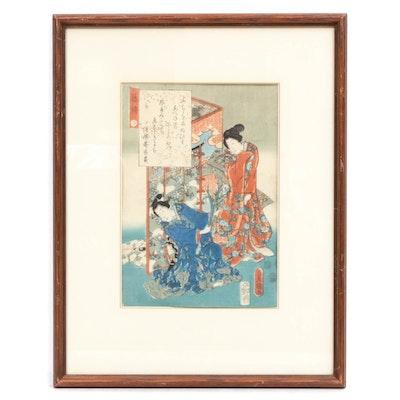 "Utagawa Kunisada Woodblock ""Fujibakama"""