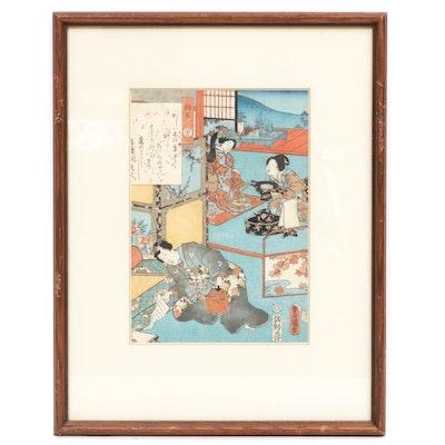 "Utagawa Kunisada Ukiyo-e Woodblock ""Kashiwagi"""