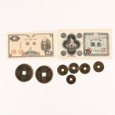 Group of Japanese Currency and Chinese Cash Coins