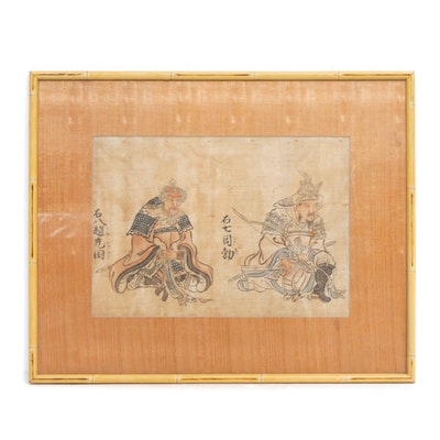 Japanese Hand-Colored Woodblock, 19th Century