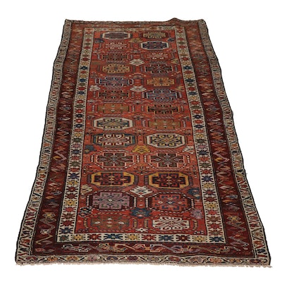 Hand-Knotted Anatolian Milas Style Wool Rug