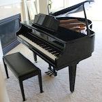 "Kimball ""La Petite"" Baby Grand Piano"