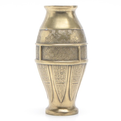 Chinese Cast Brass Vase, Early to Mid 20th Century