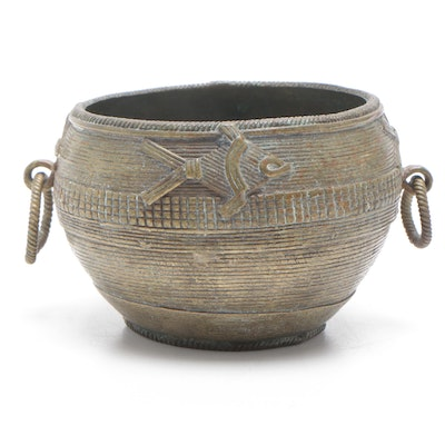 African Cast Bronze Handled Ceremonial Bowl, Early 20th Century