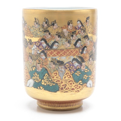"Japanese Kutani Porcelain Tea Cup ""One Hundred Poets, One Poem Each"""