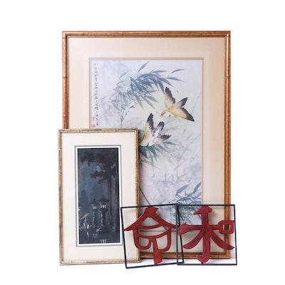 East Asian Prints and Wall Art Featuring Shin-Hanga Woodblock