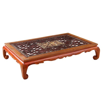 Large Custom Chinese Rosewood Coffee Table With Fretwork Panel, Mid-20th Century