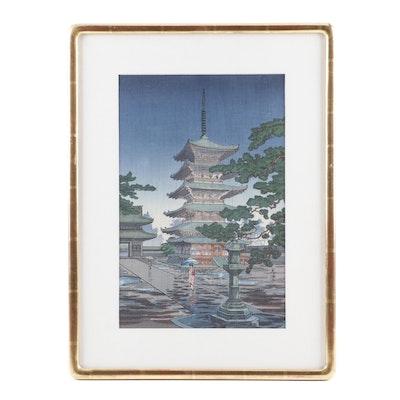 """Tsuchiya Kōitsu Shin-Hanga Woodblock """"Nara Horyūji Temple"""""""