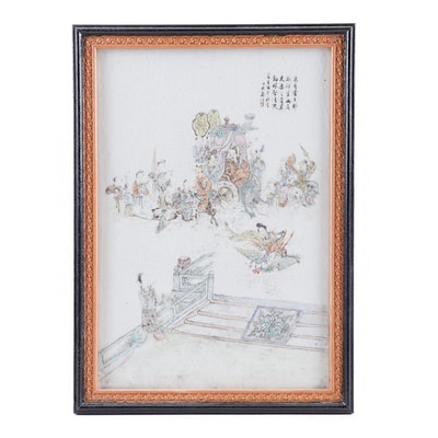 Chinese Gouache Painted Porcelain Tile, Republic Period