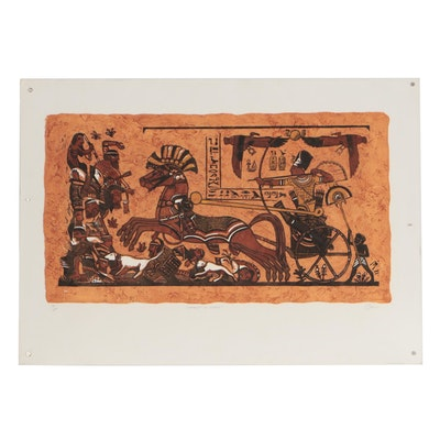 Relief Print after Tomb of Tutankhamun Chariot Scene Painting