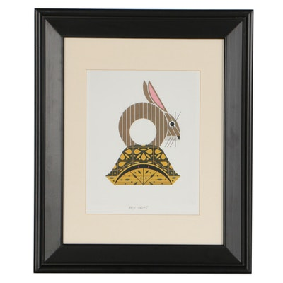 """Offset Lithograph After Charley Harper """"Box Seat"""""""