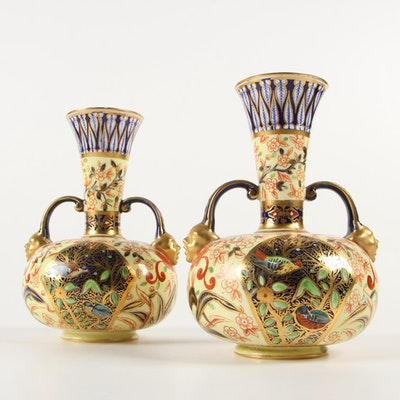 Royal Crown Derby Gilded Porcelain Amphora Vases, Circa 1877–1890