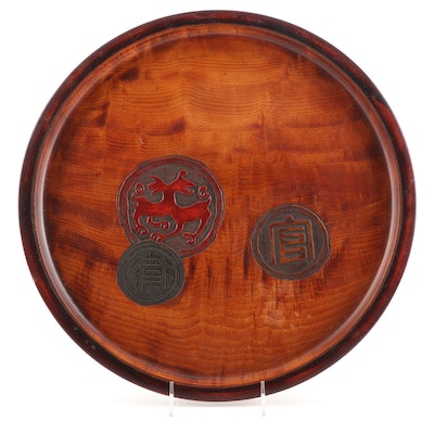 Contemporary Japanese Carved Wood Wall Hanging