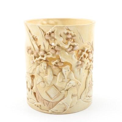 Royal Worcester Gilded Porcelain Chinese Brush Pot Vase, 1887